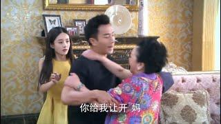 女主流產後對兒媳不滿,把兒媳做的衣服燒了,婆媳大戰一觸即發 💖 Chinese Television Dramas