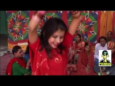शादी विवाह की गन्दी गलियां Vivah Geet (Ledies Lokgeet PRIMUS HINDI VIDEO