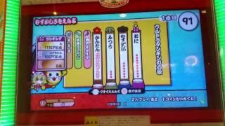 Player:ふらん【ゲスト】