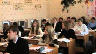 Урок алгебры 11 класс 2007 год Рибак О.С. І часть