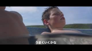 7月15日公開『ハートストーン』予告編