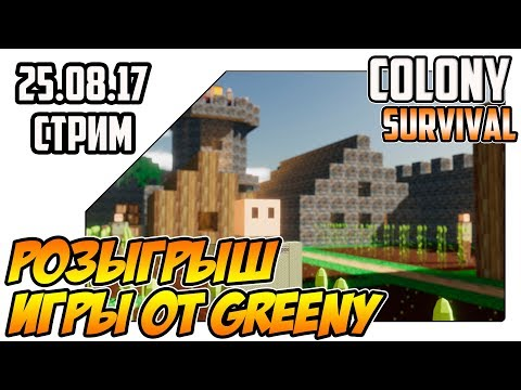 Игры Майнкрафт онлайн, бесплатно играть в Minecraft