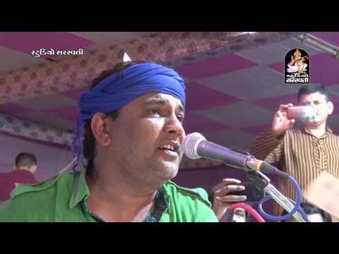 Nikol Ahmdabad Live  | Kirtidhan Gadhavi | Gujarati Lok Dayro 2017 | Part 2
