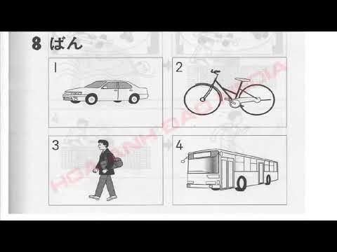 Luyện nghe N4 Đề Thi JLPT N4 T12.2015 có đáp án (Listening JLPT N4 December 2015 With Answer)