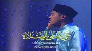 Azan - Imam Muda Nuri