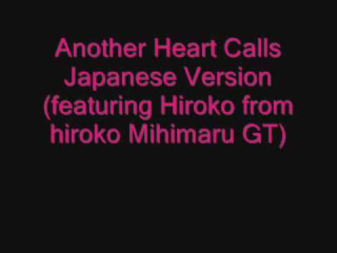 Another Heart Calls Japanese Version