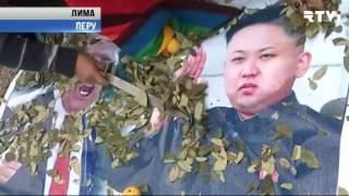 Перуанские шаманы провели день с портретами Трампа и Ким Чен Ына