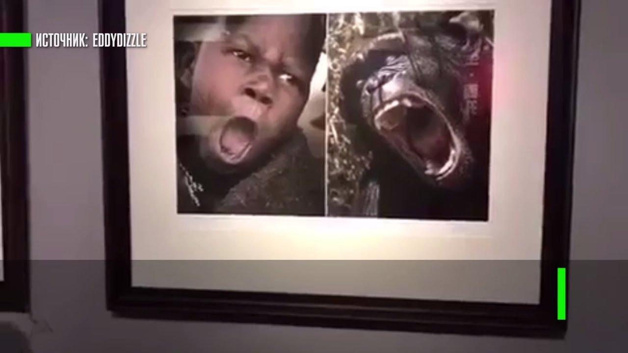 В Китае со скандалом закрыли фотовыставку из-за обвинений в расизме