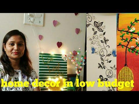 Home decor,घर की सजावट,Home decor in low budget,Interior decor design ideas,anvesha,s creativity