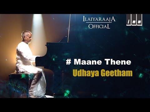 Maane Thene Song   Udhaya Geetham Tamil Movie   SP Balasubrahmanyam   S Janaki   Ilaiyaraaja