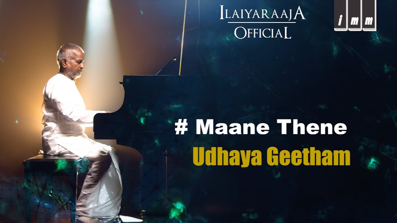 Download Tamil Mp3 Songs Ilayaraja Hits 2