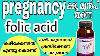 Folic acid and pregnancy malayalam | importance of folic acid
