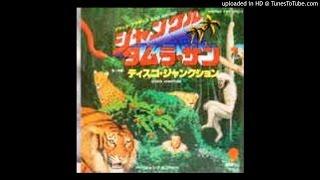 Black Brothers - DISCO JANCTION / ジャングルタムラサン