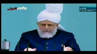 Friday Sermon 23 October 2009 (Urdu)