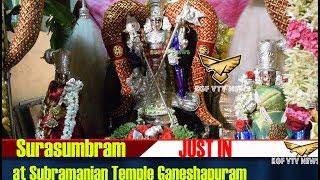 KGF VTV News| Marikuppam to Kuppam Railway Track work| Surasamharam | JCB Works
