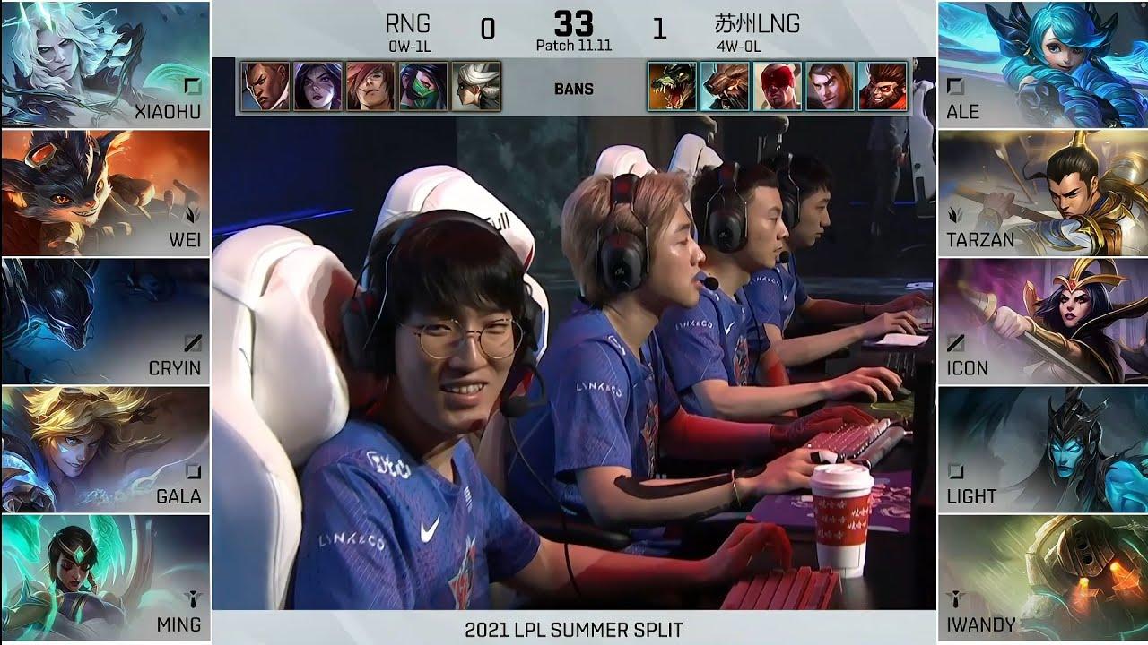 【2021 LPL夏季賽】第2週 LNG vs RNG #2