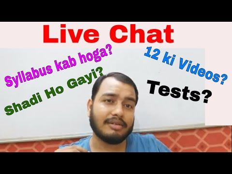 Hello Bacho !! Live Chat !! 12 Ka Kya Hoga? Aapki Shadi Ho Gai?