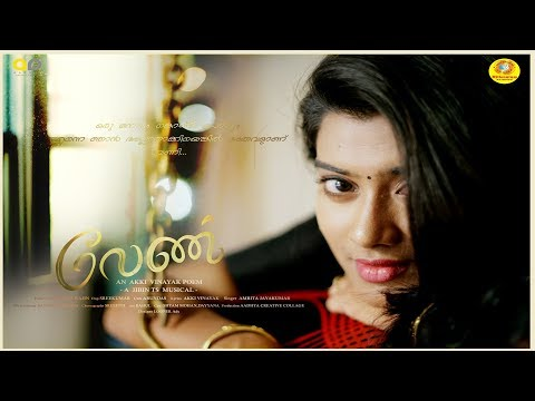 Veni Official Tamil Musical Video | Malayalam Musical Video Album 2018 | Shyam | Dayyana