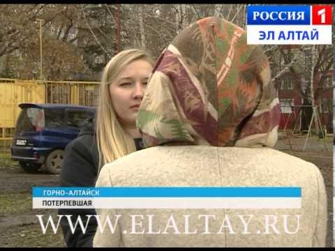 Горно-Алтайск будоражит маньяк