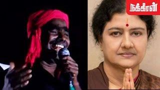 Kovan Song About Sasikala Natarajan (Chinnamma) | Marina Jallikattu Protest
