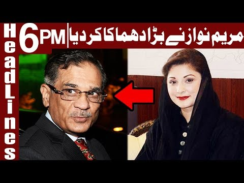 Top judge responsible if anything happens to Nawaz Sharif - Headlines 6 PM - 21 April 2018 - Express