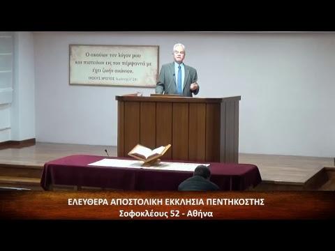 Β΄ Βασιλέων κεφ. δ΄ (4) 1-37 // Κώστας Κοροβέσης