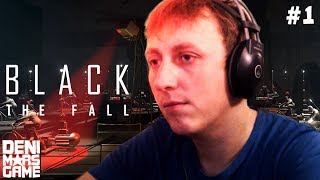 black The Fall - Прохождение #1: Побег из коммунизма