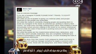 بالفيديو..خيري رمضان يهاجم «مني سيف» عليكِ اختيار اسم يليق بمن يتعمد عداء وطنه