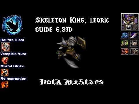 видео: dota Гайд skeleton king, leoric