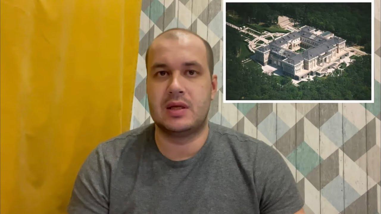 Путин рассказал,что его больше всего заинтересовало в фильме Навального.Навальный дворец Путина