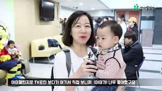[NE능률 아이챌린지] 2018년 어린이 뮤지컬 '호비쇼'