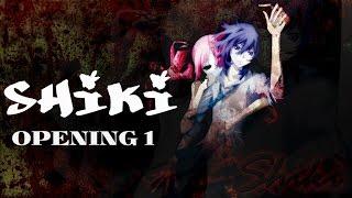 Lyrics: Shiki opening 1 Kuchizuke