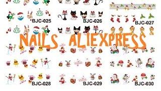 NEW! NAILS / ALIEXPRESS: ооочень много покупок для дизайна!!!(Спасибо за просмотр, подписку и лайки! Получайте кэш бэк на все свои покупки с Алиэкспресс https://cashback.epn.bz/ru/?i=b..., 2016-12-10T04:21:57.000Z)