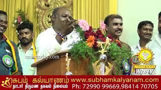 Gambar cover Subash Pannaiyaar speech in Panangaatu Makkal Kazhaga Pothukkoottam - Selam..