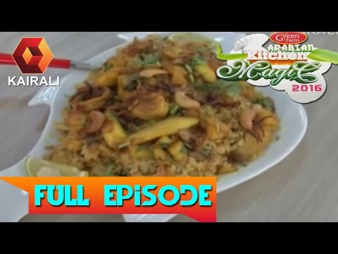 Arabian Kitchen Magic |  8th November 2016 |  Full Episode