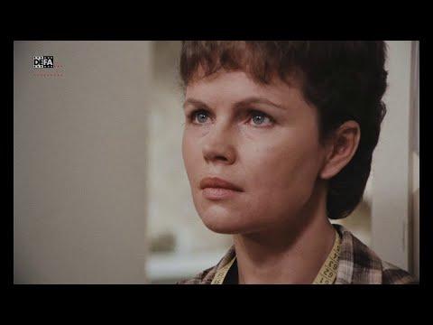 Seitensprung - DEFA-Filmausschnitt