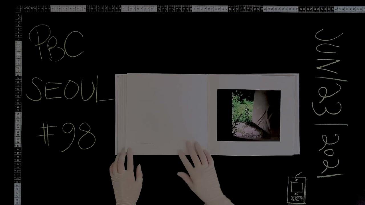 PHOTOBOOK _ 2021 #98 박형근 2003-2011 | Hyunggeun PARK 2003-2011