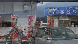 歌唱 オリジナル歌手 撮影 岩手県陸前高田、気仙沼 2012年3月.