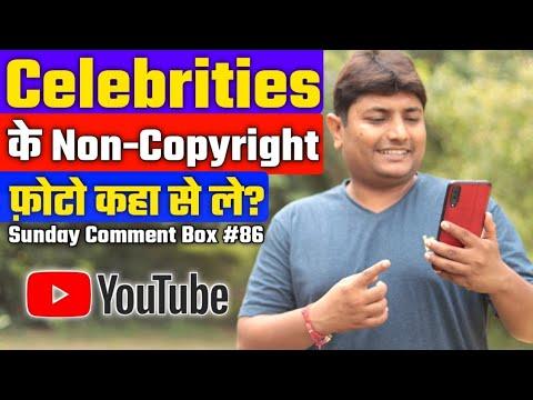 Celebrities Ke Non Copyrighted Image Kahan Se Le | Sunday Comment Box#86| Indian Actress Fan