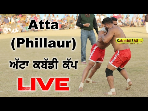 Atta (Phillaur) North India Federation Kabaddi Cup 19 Feb 2017