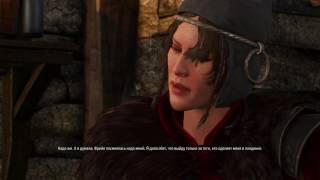 Ведьмак 3: Дикая Охота. Постельная сцена с Юттой