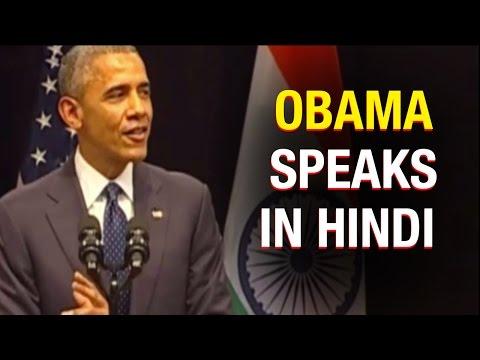US President Barack Obama speaks in Hindi...