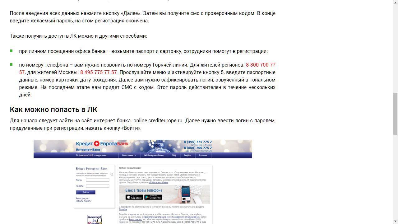 банк восточный кредит наличными условия кредитования спб