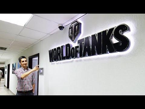 Смотреть Смотрим офис World of Tanks онлайн