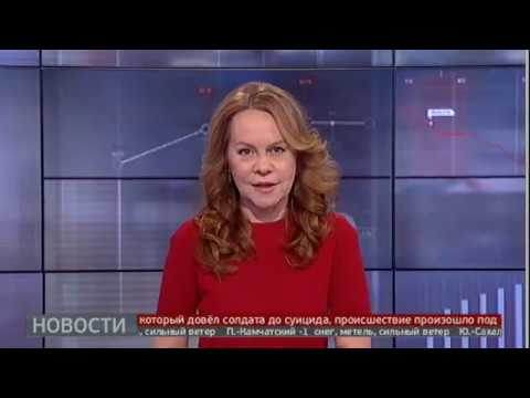 Новости экономики 21/11/2019.