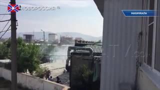 Взрыв в Махачкале(, 2016-08-01T17:12:56.000Z)