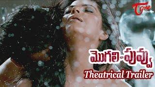 Repeat youtube video RGV's Mogali Puvvu Theatrical Trailer | Sachiin Joshi | Kainaat Arora | Meera Chopra
