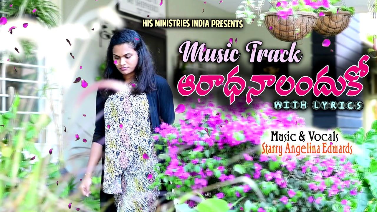 Music Track Aaradhanalandhuko With Lyrics || Latest new Telugu Christian Songs