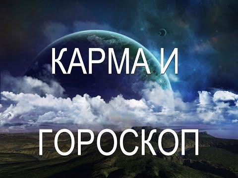 Скорпион, гороскоп на сегодня, на завтра, на неделю, на месяц
