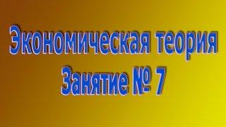 видео 1.3 Методика анализа рентабельности предприятия